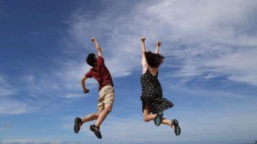 心を楽にしたい・人生を楽しくする方法をご紹介!人生を楽に生きよう!